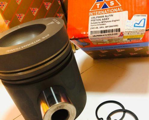پیستون موتور تراکتور MF-285 / کد محصول : U5LP009ALFIN